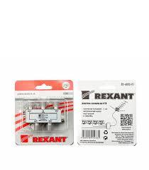 <b>ТВ делитель</b> Rexant (05-6003-01) <b>4</b> F-выхода — купить в ...