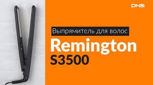 Распаковка <b>выпрямителя</b> для волос <b>Remington S3500</b> / Unboxing ...