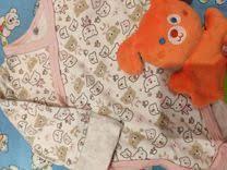 Купить одежду для <b>девочек</b> в интернете в Ессентуках на Avito ...