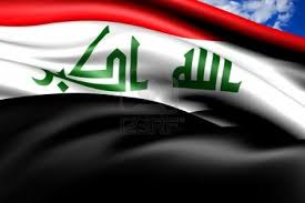 أعلن رئيس الوزراء العراقي نوري المالكي تخصيص 644 دولار راتبا شهريا للمتطوعين الذين يقاتلون في المناطق الساخنة إلى جانب قوات الأمن.