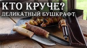 Дешевый или Дорогой <b>нож</b> для Бушкрафта? Ahti Vaara и <b>Enzo</b> ...