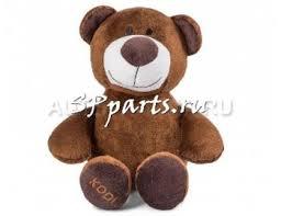 Купить <b>Мягкая игрушка Skoda Teddy</b> Bear Kodiaq, (артикул ...