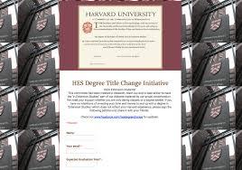 harvard ipso facto harvard extension school petition to change in extension studies