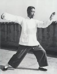 Cheng man ching posture. tai chi chuan | <b>Кунг</b>-фу, <b>Спорт</b>, Стиль ...