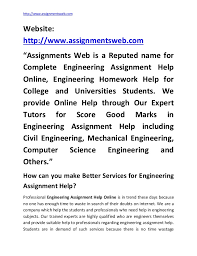Get Free Chemistry Help and Online Chemistry Tutoring with the Best Chemistry Tutors  get Solutions to all your Chemistry Problems  get Help  chemistry