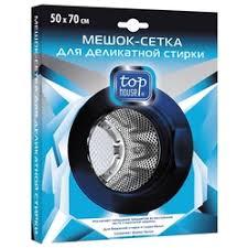 <b>Мешки для стирки</b>: купить в интернет-магазине на Яндекс ...