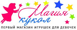 Купить куклу <b>Жасмин</b> в Москве