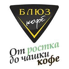 Купить <b>ароматизированный кофе в зёрнах</b> - Интернет-магазин ...