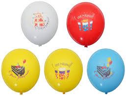 """Купить шар <b>латексный</b> 14"""" """"С Днем Рождения!"""", <b>набор</b> 25 шт ..."""