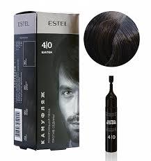 Estel <b>Набор для камуфляжа волос</b> ALPHA HOMME (4 оттенка ...
