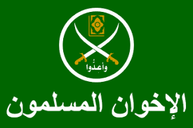 Image result for Brotherhood EGYPT LOGO