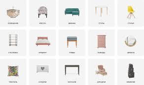 Купить <b>барные стулья Woodville</b> в Москве - интернет-<b>магазин</b> ...