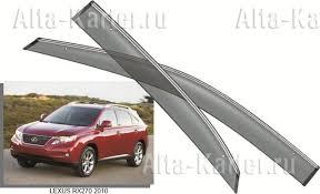 <b>Дефлекторы Noble</b> для <b>окон</b> Lexus RX 270/350 2009-2015 ...