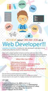 come home to cdo and land your dream web dev job logicbase achieve your dream job as a web developer