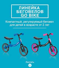 Compact, adjustable balance bike for kids (girls & boys) aged 2+ ...