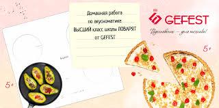 Успокаивающие и генерирующие <b>гели</b> / myCharm.Ru