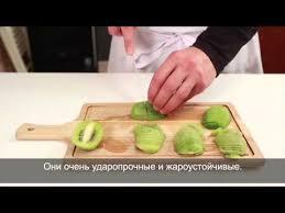 Как разрезать киви