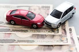 「交通事故 交渉」の画像検索結果