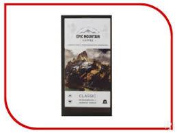 Купить <b>Капсулы Epic Mountain</b> Темная обжарка в Москве - Я ...