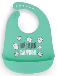 Нагрудный фартук силиконовый - <b>Happy Baby</b>