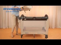<b>Манеж</b>-<b>кровать</b> Capella (<b>Jetem</b>) <b>C3</b> - YouTube