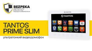 Ультратонкий <b>видеодомофон TANTOS PRIME</b> SLIM - YouTube