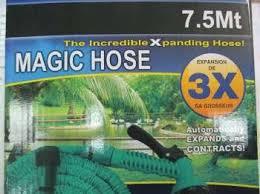 <b>Шланг MAGIC HOSE</b> 7,5м/ FT