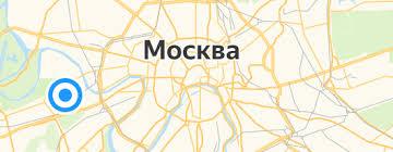 Термобелье Dr. <b>Wool</b> — купить на Яндекс.Маркете