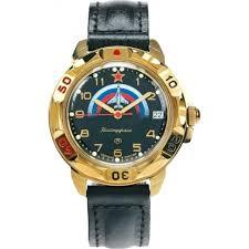 <b>Восток 439608</b> купить в Казани по цене 2590 руб в интернет ...