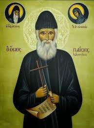 Αποτέλεσμα εικόνας για άγιος Παΐσιος