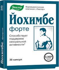 <b>Йохимбе</b>-<b>форте</b>, <b>30</b> капсул — купить в интернет-магазине OZON ...