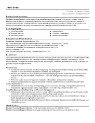professional personal support worker templates to showcase your resume templates personal support worker