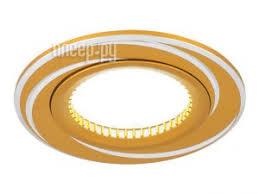 <b>Светильник</b> Gauss Aluminium Gu5.3 Gold-Chrome AL015