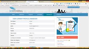 how to register account looking for job and and upload cv on how to register account looking for job and and upload cv on jobpending