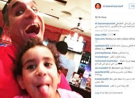 نتيجة بحث الصور عن صور باسم يوسف مع ابنته نادية