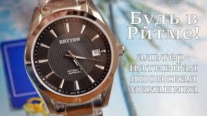 Обзор наручные <b>часы Rhythm</b> A1401S02 / механика с сапфиром ...