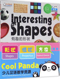 Shapes, Properties, Positions and Directions <b>Cool Panda</b> Chinese ...