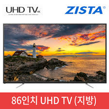<b>4K</b>/UHD/ZISTA/<b>Free Shipping</b> In Korea/Fat/Stand