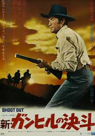 great western movies page of an in depth guide to westerns shootoutposter shootoutjap
