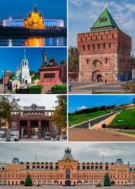 <b>Нижний</b> Новгород — Википедия