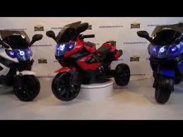 Детский <b>электро мотоцикл</b> LQ-168 A на резиновых колесах ...