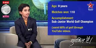 Image result for Shubham Jaglan Biography and Wiki