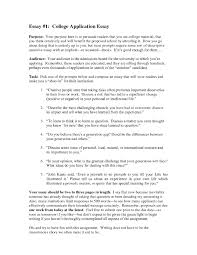 college essays college application essays high school admission