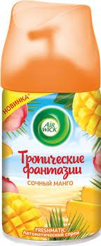 Баллон к <b>освежителю воздуха</b> AIR WICK <b>Сочный манго</b> авт.аэроз ...