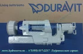 <b>DURAVIT</b> Ремонтный комплект клапана слива <b>унитаза DURAVIT</b> ...