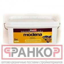<b>Краски акриловые</b> купить в Серпухове (от 35 руб.) 🥇