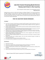 assistant brand manager softlogic holdings plc xpressjobs lk job image