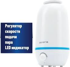 Купить <b>Увлажнитель</b> воздуха <b>POLARIS PUH 5903</b>, белый в ...