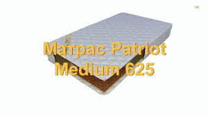 <b>Матрас Patriot Medium</b> 625 / <b>Патриот Медиум</b> 625 - YouTube
