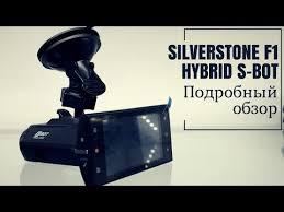 Видеообзор <b>видеорегистратора Blackview X300 DUAL</b> от ...